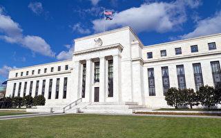 美国旧金山联储主席威廉姆斯日前表示,美联储今年底应开始缩减美联储资产负债表。