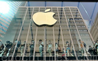 蘋果公司拒解鎖 美孕婦被槍殺案調查受阻
