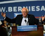 民主黨參選人桑德斯(Bernie Sanders)。(GettyImages)