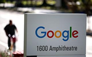 传法国寻求Google补税16亿欧元