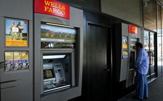 警惕!窃贼在美超市自动付款机安装读卡器