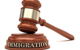 终结庇护城市 美联邦决定非法移民罪犯去留