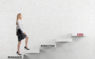 擁有這4項軟技能更容易成為主管