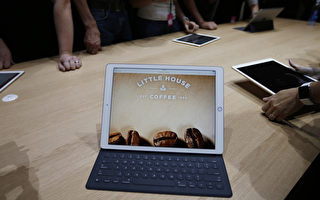 iPad Air 3没了?传9.7寸iPad Pro即将亮相
