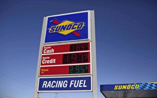 汽油税惹的祸 美国各州油价差最多超1美元
