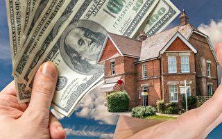 美抵押貸款利率再創新低 買家觀望