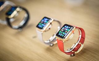 蘋果智慧手錶「Apple Watch」結合了運動追蹤和健康相關功能,並能與iOS和其他蘋果產品與服務整合。 (Pablo Cuadra/Getty Images for Apple)