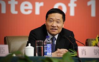 美媒:證監會主席肖鋼將下台 農行行長上位