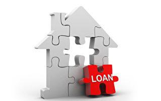 擬議新規則 將助購房者更快獲得貸款