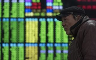 大陆A股创半年来最大跌幅 沪指收跌2.5%