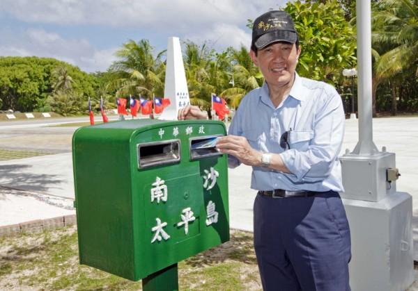 2016年1月28日,台湾总统马英九率相关部会、学者,前往南沙群岛太平岛宣示主权时,将邮件插入邮箱。此举让美国、菲律宾等国家不满,批评造成区域紧张,马英九辩护,国际仲裁将要把太平岛降格,这时更应该去。(总统办公室CHEN CHIEN HSING/AFP)