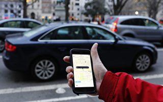Uber司機不開車 半年竟賺9萬美元