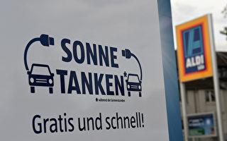 甩掉廉价标签 德国超市Aldi改走高端路线