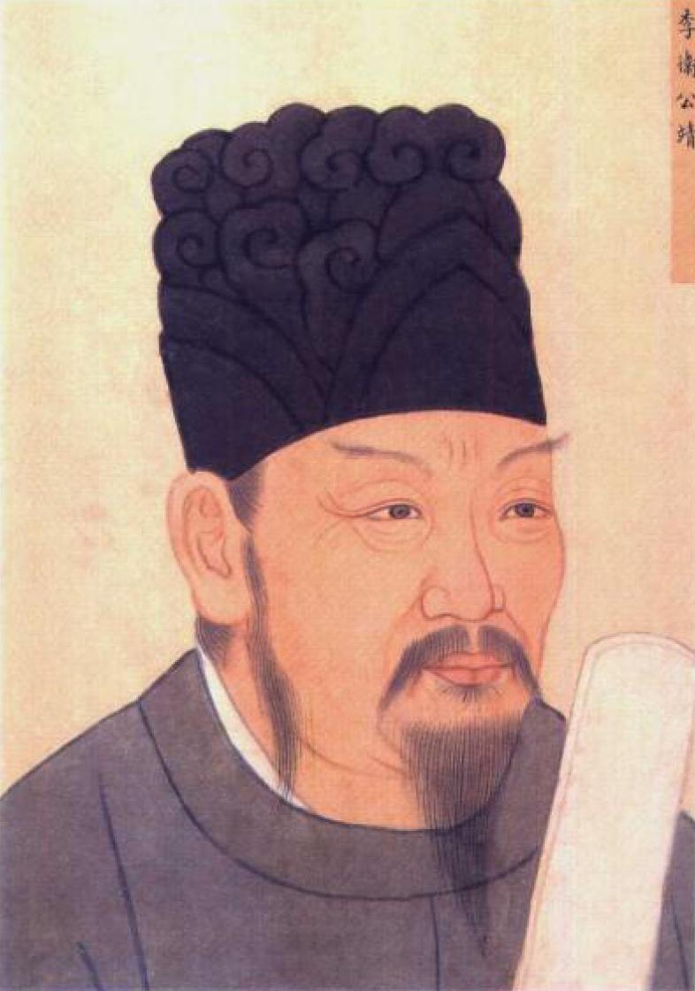 李靖畫像。(公共領域)