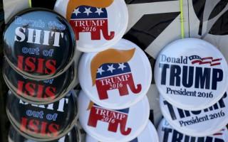 美愛荷華州初選在即 川普勝算有多大?