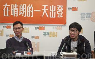 《十年》入选香港国际电影节 一票难求