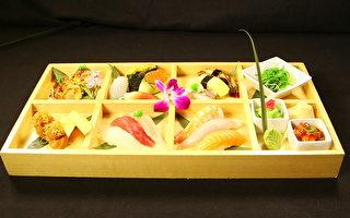 Ki Sushi & Sake Bar日本料理