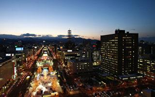 日本札幌房价高涨 超过泡沫经济时期
