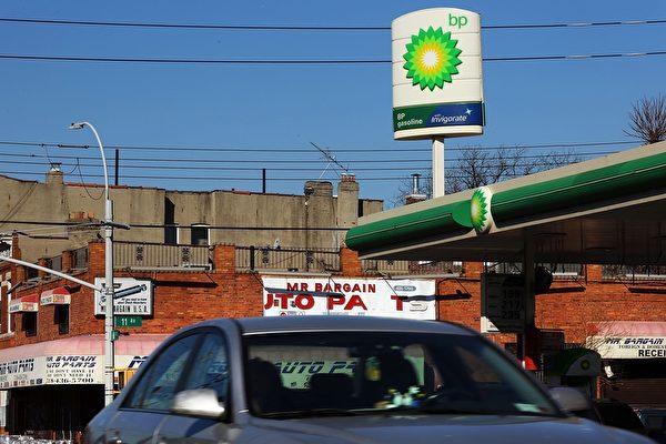 2016年2月2日,纽约,因油价持续下跌,全球最大私营石油公司之一的英国石油(BP)周二发布了第四季度单季亏损达 33.07 亿美元。全年亏损更来到 64.82 亿美元,为三十年来最大亏损。图为汽车在纽约市布鲁克林BP加油站。(Spencer Platt/Getty Images)