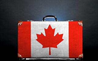 想快速移民加拿大 中国女商人被骗巨款