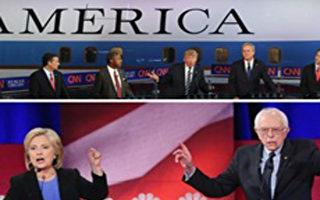 美共和党民主党大选辩论3月均在密西根举行