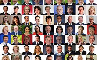 澳洲总督等60多政要贺大纪元读者新年快乐(1)