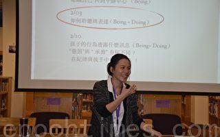 硅谷高中为华人父母举办亲子关系系列讲座