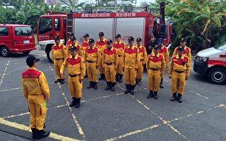 嘉市消防局搜救隊前往台南永康進行人道救援