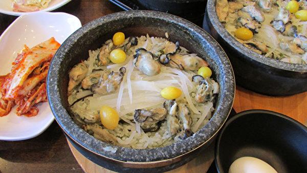 牡蠣石鍋拌飯。(大紀元圖片)