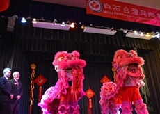 白石台湾乡亲邀请政要共贺新年