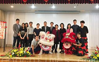 台湾留学生欢庆中国新年
