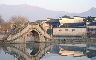 新诗:梦中国