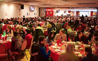 蒙特利尔大纪元新年餐会 数百人欢聚过大年