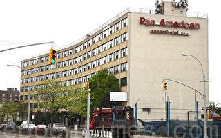 泛美酒店長期收容合同獲批