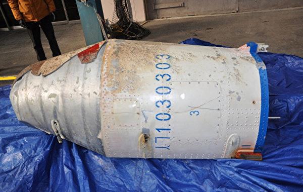 2016年2月7日早上,北韩发射长程火箭,联合国安全理事会召开紧急会议并发布声明强烈谴责,决定尽速推出新制裁方案。图为韩国国防部公布南韩军方傍晚发现一个据信是火箭整流罩脱落部件碎片。(AFP)