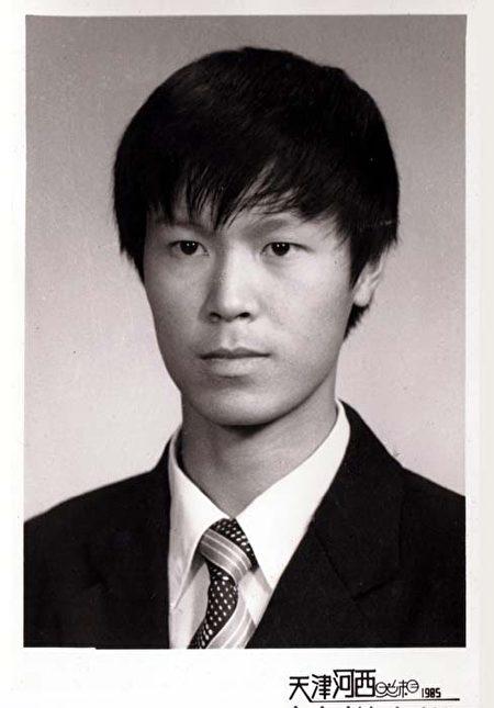 天津大法弟子唐堅於2004年7月7日被迫害致死
