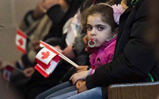 不可小看 難民在加拿大就業率高過商業移民