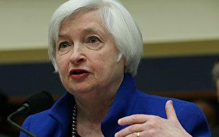 耶伦:美经济大致乐观 适宜逐步升息