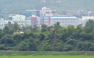 朝鮮突然炸毀南北事務所 韓國召開緊急會議