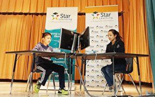 Star Learning举办数学竞赛模拟赛