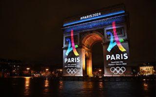 巴黎争奥运主办权标志  也遭疑抄袭