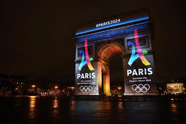 巴黎爭奧運主辦權標誌  也遭疑抄襲