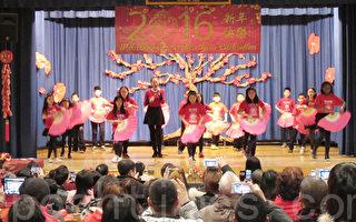 皇后区第163小学庆中国新年