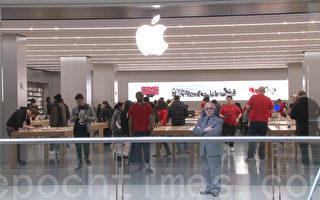 蘋果零售店員工遭來自不滿客戶的死亡威脅