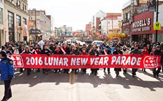 组图:2016年纽约华人新年大游行盛大登场
