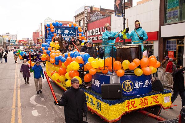 2016年纽约中国新年大游行。(戴兵/大纪元)