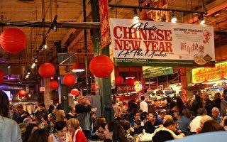 费城知名景点喜庆中国新年
