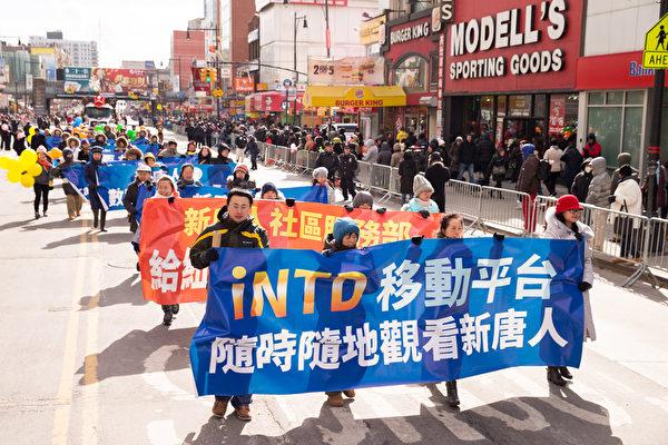 2016年纽约中国新年大游行。新唐人队伍。(戴兵/大纪元)