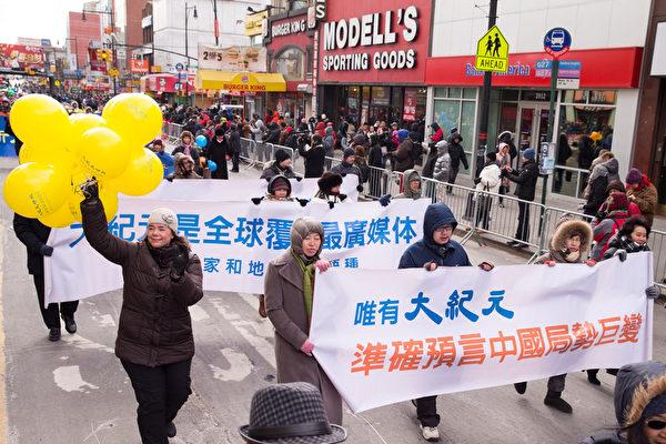 2016年纽约中国新年大游行。大纪元队伍。(戴兵/大纪元)