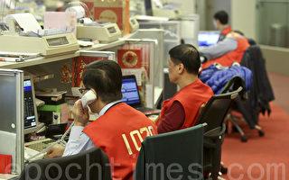 大陸資金大量湧入香港股市 業界解析原因